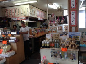 糸山商店-1