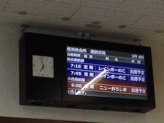 姪浜渡船場_140308