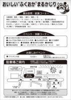 H27_matsuri_in1